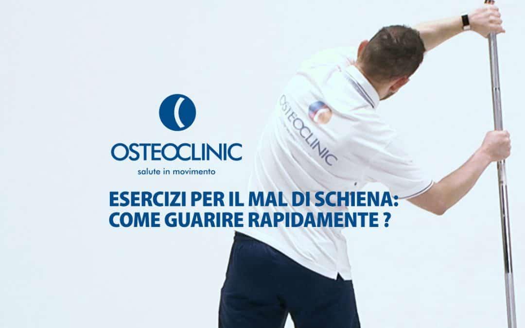 esercizi per il mal di schiena e la postura